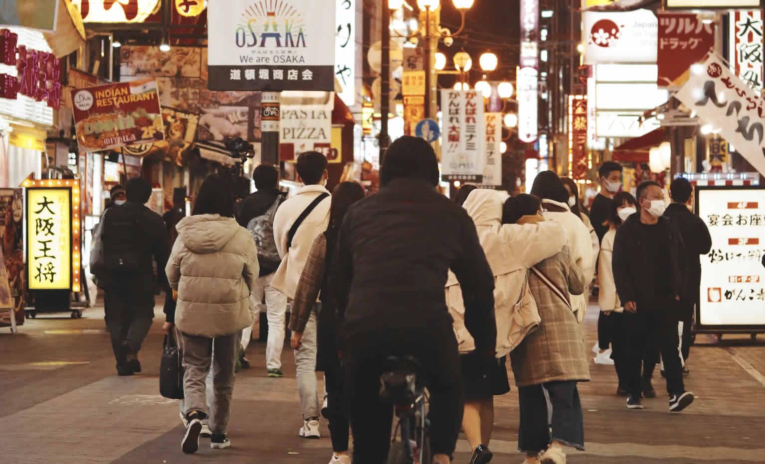 Tokyo Enacts 'Quasi-emergency' Order to Curb COVID-19 Spread Ahead of Olympics